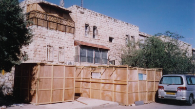THE SUKKAH ROOF – ABOVE AND BEYOND…